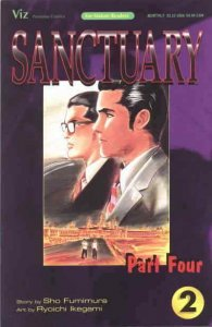 Sanctuary Part 4 #2 VG; Viz | low grade comic - save on shipping - details insid
