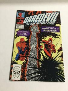 Daredevil 270 Nm- Near Mint- 9.2 First Blackheart Marvel