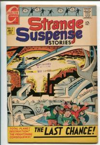 Strange Suspense Stories #2 1968- DITKO- Charlton VF