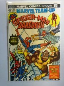 Marvel Team-Up (1st Series) #25, 4.0 (1974)