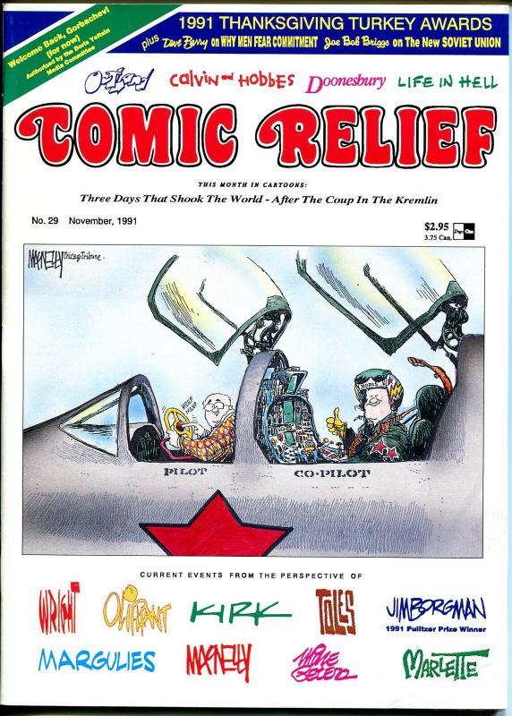 Comic Relief #29 1991-Calvin & Hobbes-political cartoons-Toles-Doonesbury-FN/VF