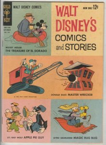 Comics and Stories, Walt Disney's 264 Strict FN/VF+ Carl Barks Ludwig Von Drake