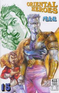 Oriental Heroes #15 VF/NM; Jademan | save on shipping - details inside