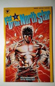 Fist of the North Star #2 (1989) Viz Comic Book J756