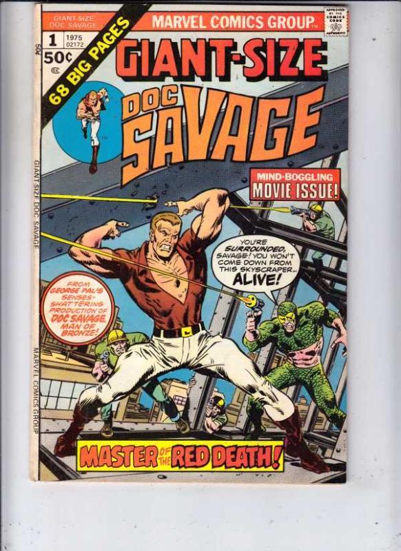 Giant-Size Doc Savage #1 (Jan-75) VF/NM- High-Grade Doc Savage