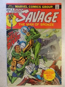 DOC SAVAGE # 4