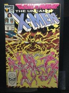 The Uncanny X-Men #226 (1988)