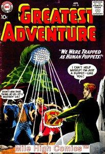 MY GREATEST ADVENTURE (1955 Series) #30 Good Comics Book