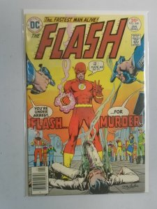The Flash #246 5.0 VG FN (1977 1st Series)