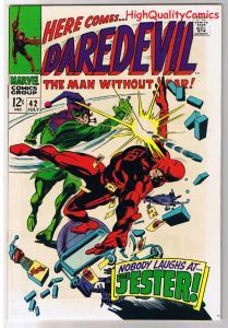 DAREDEVIL #42, VF+, Gene Colan, Jester, Stan Lee, 1964, more in store