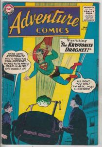 Adventure Comics #256 (Jan-59) FN+ Mid-High-Grade Superboy, Green Arrow and S...