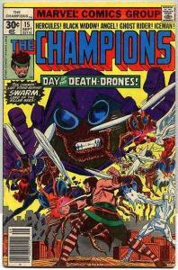 Champions (1975 series) #15, Fine+ (Stock photo)