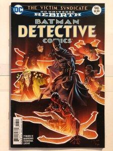 Detective Comics #946 (2016) - Rebirth