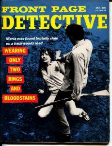 Front Page Detective-10/1969-Murder-Killer-Execution-VG