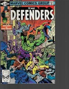 Defenders #86 (Marvel, 1980) 1st Absorber Weapon