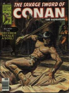 Savage Sword of Conan (1974 series) #53, NM (Stock photo)