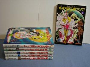 Watashi Wo Tsuki Made Tsuretette Fly Me To The Moon Manga Vol 1-6 Japanese 1980s