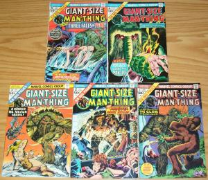 Giant-Size Man-Thing #1-5 VG complete series - steve gerber - howard the duck