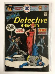 DETECTIVE 456 VG-F Feb. 1976 COMICS BOOK