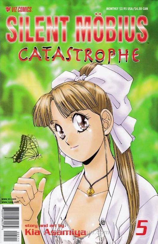 Silent Möbius: Catastrophe #5 VF/NM; Viz | save on shipping - details inside