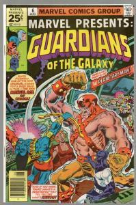 MARVEL PRESENTS 6 FN+ Aug. 1976 Guardians