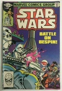 STAR WARS#57 FN/VF 1982 MARVEL BRONZE AGE COMICS