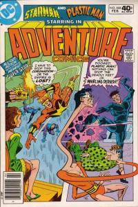 Adventure Comics (1938 series) #468, Fine- (Stock photo)