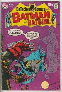 Detective Comics #397 (Mar-70) FN+ Mid-High-Grade Batman