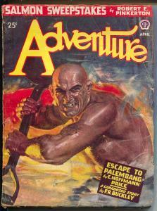 Adventure 4/1947-E Hoffman Price-Jim Kjelgaard-Peter Stevens cover-VG+