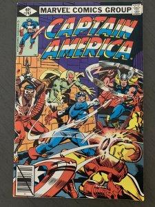 CAPTAIN AMERICA#242 1980 MARVEL BRONZE AGE COMICS