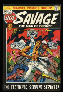 Doc Savage #2 VF/NM 9.0