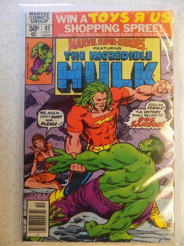 MARVEL SUPER-HEROES # 92