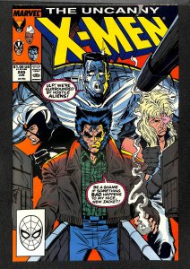 The Uncanny X-Men #245 (1989)