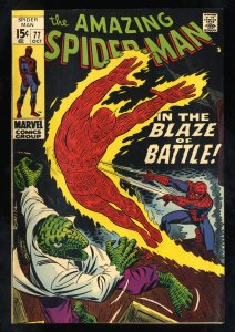 Amazing Spider-Man #77 VF- 7.5 White Pages Lizard Human Torch!