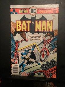 Batman #275 (1976) Mid high-grade Underworld Olympics FN+ Wow!
