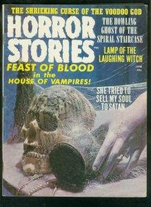 HORROR STORIES JUNE 1971-RARE MAGAZINE-VAMPIRE FN