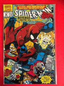 SPIDER-MAN #23 1990's MARVEL / HIGH QUALITY