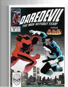 DAREDEVIL #257 - NM - DAREDEVIL VS PUNISHER - COPPER AGE KEY - CLASSIC STORY