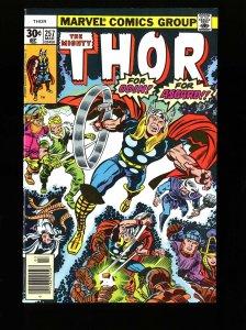 Thor #257 NM+ 9.6