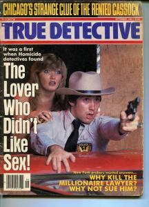 TRUE DETECTIVE-09/1982-LOVER WHO DIDN'T LIKE SEX-JOSEPH MADDOG SULLIVAN- VG