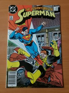 Adventures of Superman #430 Newsstand ~ NEAR MINT NM ~ (1987, DC Comics)