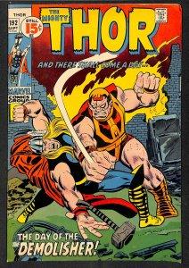 Thor #192  Marvel Comics