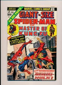Marvel Comics 1974 SPIDER-MAN & MASTER OF KUNG-FU VERY GOOD/FINE (HX727)