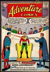 Adventure Comics #316 (Jan 1964, DC) 4.5 VG+