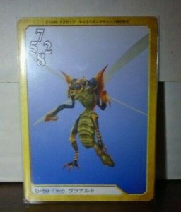Granaldo G-59 Final Fantasy VIII 8 Triple Triad  Card Single
