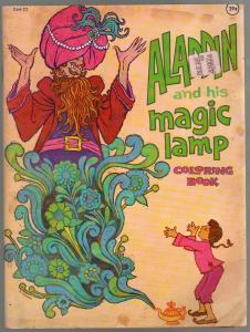 Aladdin & His Magic Lamp Coloring Book #C64-22 1964-A Leiner-unused-VG+