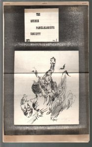 Quebec Panelologists Society-#1 1971-1st issue-minimal exposure outside Quebec-F