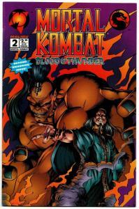Mortal Kombat #2 (Malibu, 1994) VF/NM