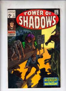 Tower of Shadows #3 (Jan-70) VG Affordable-Grade