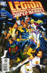 Supergirl and The Legion of Super-Heroes #37B FN; DC | save on shipping - detail